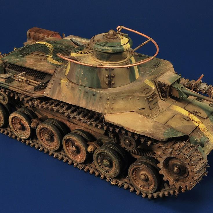 Type 97 «Shi-Ki»