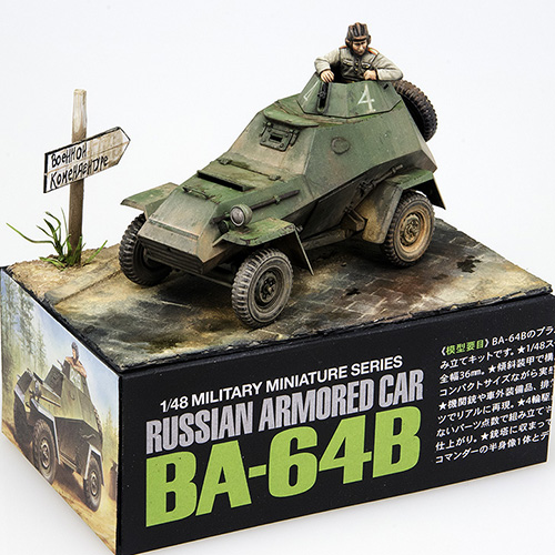 Ba-64b_133i