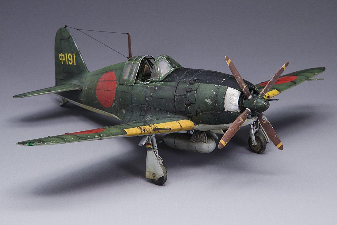 Mitsubishi J2M5/6 Raiden model 33