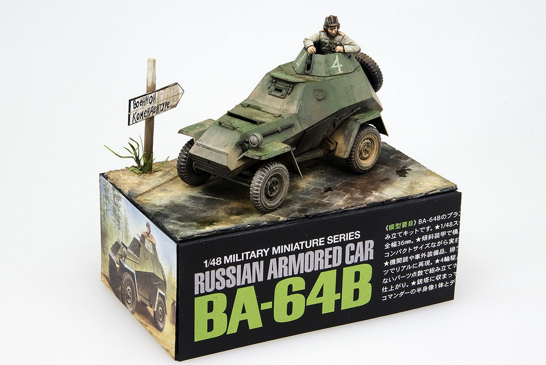 BA-64, Absolutely OOB
